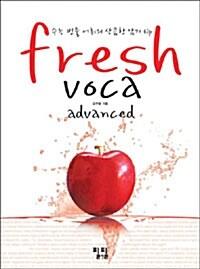 [중고] Fresh VOCA Advanced