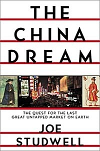 The China Dream: The Quest for the Last Great Untapped Market on Earth (Paperback, 1st)