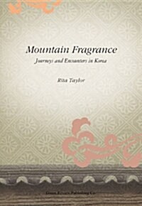 Mountain Fragrance (영문)