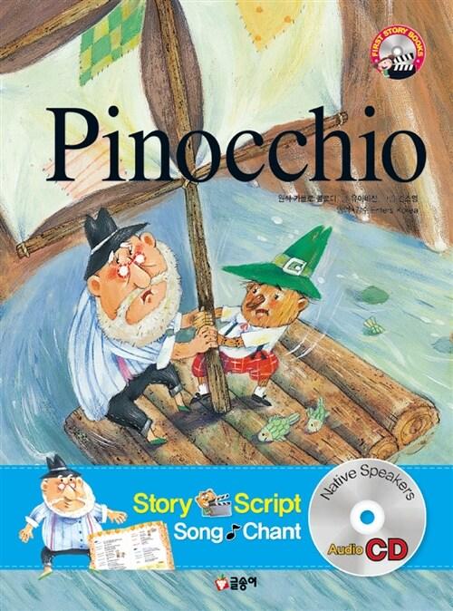 Pinocchio 피노키오 (책 + CD 1장)