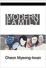 Modern Family (Paperback)