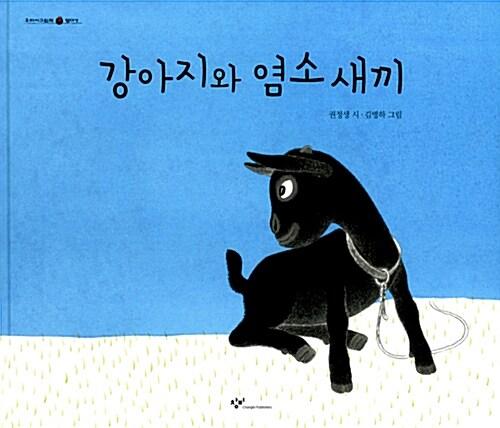우리시 그림책 세트 - 전15권