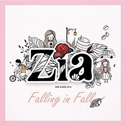 지아 - 미니앨범 Falling In Fall