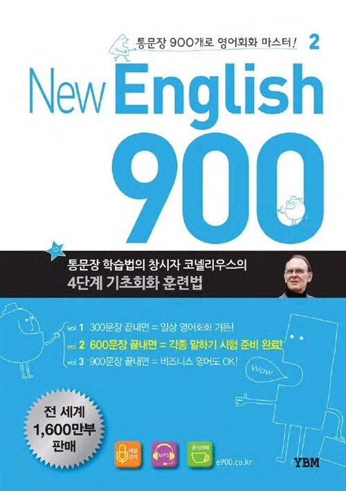 New English 900 Vol.2