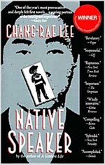 Native Speaker (Paperback)