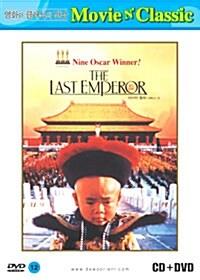 마지막 황제 디렉터스 컷 (CD + DVD)