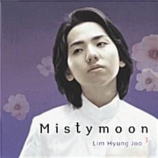 임형주 - Misty Moon