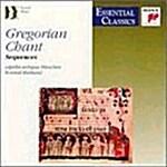 [수입] Konrad Ruhland - Sequences / Gregoian Chant