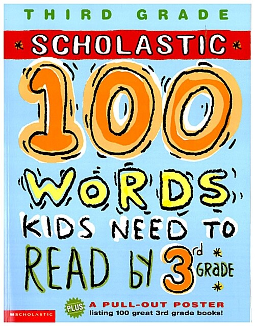 100 Words Kids Need to Read by 3rd Grade (Paperback, Poster)