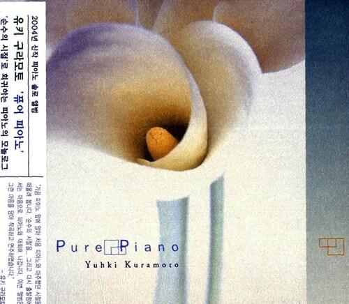 Yuhki Kuramoto - Pure Piano