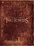 [중고] 반지의 제왕 - 두개의 탑 확장판 [dts]