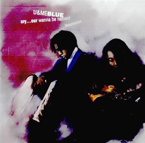 [중고] 유앤미블루 (U&Me Blue) 2집 - Cry... Our Wanna Be Nation!