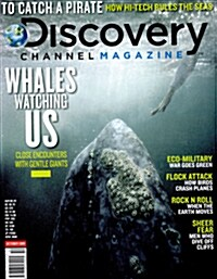 Discovery Channel 2009.10