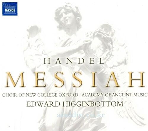 [수입] 헨델 : 메시아 [1751년 버전] [2CD]