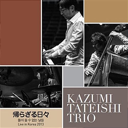 Kazumi Tateishi Trio - Kaerazaru Hibi (돌아올 수 없는 날들)