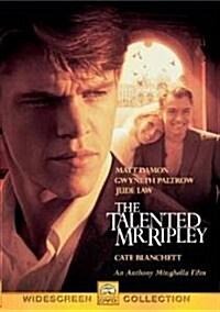 [수입] Talented Mr Ripley (리플리) (1999)(지역코드1)(한글무자막)(DVD)