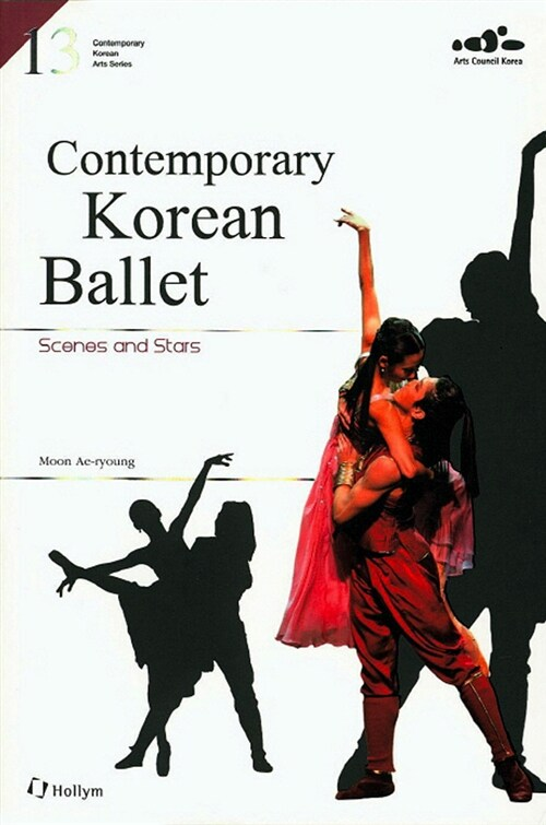 Contemporary Korean Ballet : Scenes and Stars