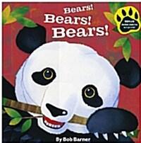 노부영 Bears! Bears! Bears! (원서 & CD) (Hardcover + CD)