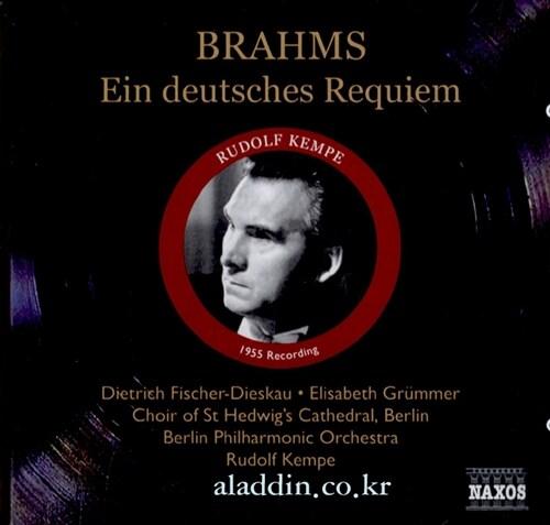 [수입] 브람스 : 독일 레퀴엠 (1955년 녹음)