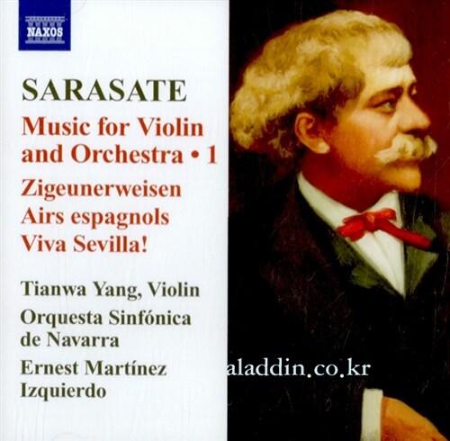[수입] 사라사테 : 치고이네르바이젠 외 바이올린과 관현악을 위한 작품들