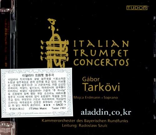 [수입] 이탈리아 트럼펫 협주곡 [SACD Hybrid]