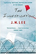 The Investigation (Paperback, Main Market Ed.)