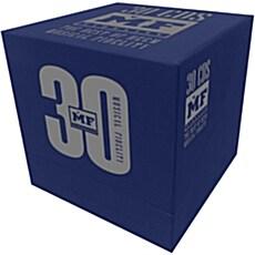 [중고] [수입] The Complete Audiophile Collection 2 [30CD Box Set][Limited Edition]