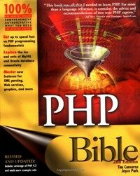 PHP bible 2nd ed