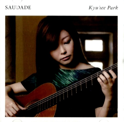 박규희 - Saudade(사우다지)