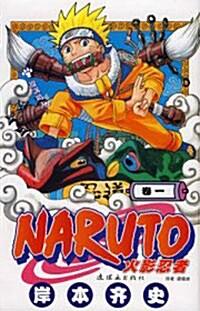 火影忍者 나루토 1 (중국어판, 간체자)