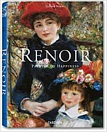 Renoir: Painter of Happiness (Hardcover)