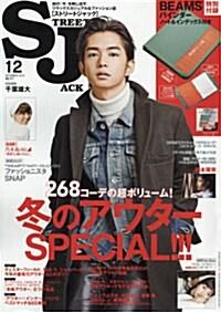 street Jack (ストリ-トジャック) 2014年 12月號 (雜誌, 月刊)