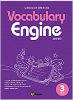 Vocabulary Engine 3 (StudentBook + Answerkey)