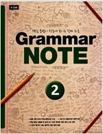 Grammar NOTE 2 (Student Book)