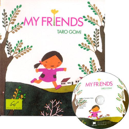 노부영 My Friends (Paperback + CD)