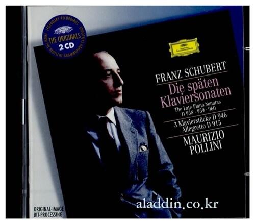 [수입] 슈베르트 : 후기 피아노 소나타 D.958-960 / 피아노 조곡 D946 / 알레그레토 D915 [2CD]