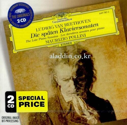 [수입] 베토벤 : 후기 피아노 소나타 28-32번 [2CD]