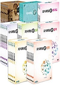 EBS 지식채널e 인문학 8종 시리즈 (27disc)