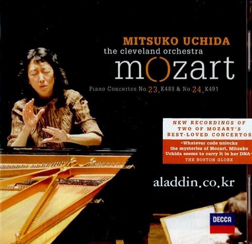 [수입] 모차르트 : 피아노 협주곡 23 & 24번