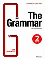 The Grammar Level 2