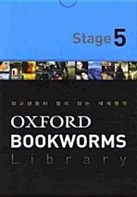 Oxford Bookworms Library Level 5 Pack (Paperback 21권)