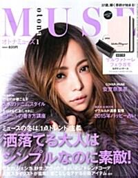 otona MUSE (オトナ ミュ-ズ) 2015年 01月號 [雜誌] (月刊, 雜誌)