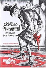 Crime and Punishment: (Penguin Classics Deluxe Edition) (Paperback, Deckle Edge)