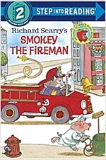 Richard Scarry's Smokey the Fireman (Paperback)