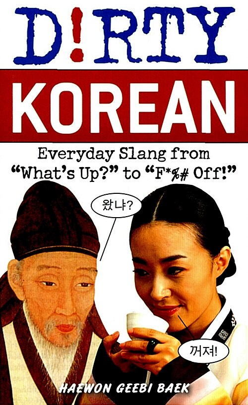 Dirty Korean: Everyday Slang from (Paperback)