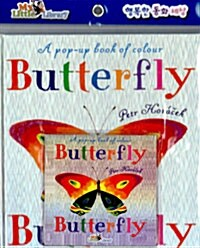 Butterfly Buterfly (Paperback + CD 1장 + Mother Tip))