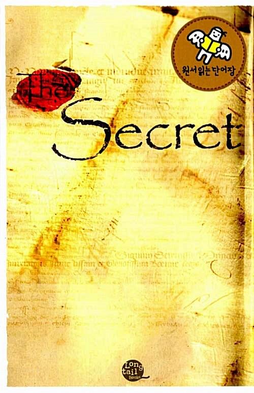 The Secret (원서 읽는 단어장 : Papeback)