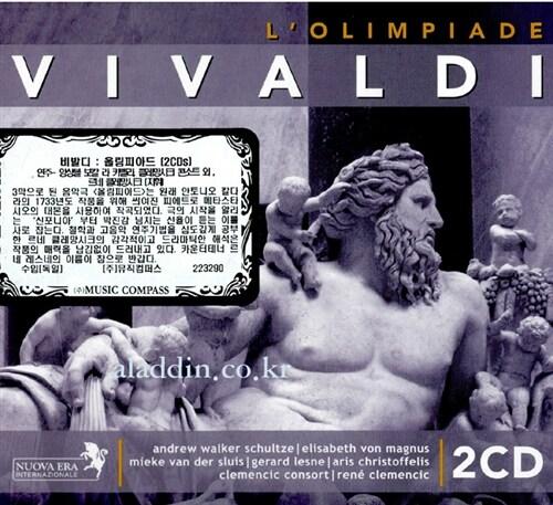[수입] 비발디 : 올림피아드 [2CD]