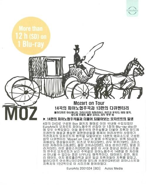 [중고] [블루레이] Mozart on Tour - 모차르트 14곡의 피아노 협주곡과 13편의 다큐멘터리