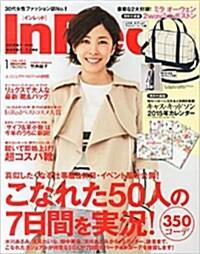 In Red (インレッド) 2015年 01月號 [雜誌] (月刊, 雜誌)